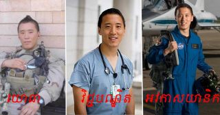 បើកបង្ហាញកំពូលមនុស្សគឺ Dr. Jonny Kim ដែលជាយោធាអាមេរិក ជាវេជ្ជបណ្ឌិត និងជាអវកាសយានិករបស់ NASA