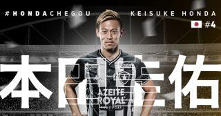 លោក Keisuke Honda អ្នកចាត់ការទូទៅរបស់ក្រុមជម្រើសជាតិកម្ពុជាពេលនេះបានចូលរួមជាមួយ Botafogo នៅប្រទេសប្រេស៊ីលបន្ទាប់ពីក្លឹបនោះបានបំពេញតម្រូវការដ៏ចម្លែកមួយអោយគាត់