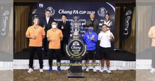 គ្រូបង្វឹក Chonburi FC៖ កូនក្រុមរបស់ខ្ញុំមកពីស្ថាននរក ពួកគេលេងមិនខ្លាចស្លាប់ទេក្នុងជំនួបយប់នេះ